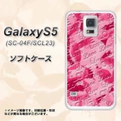 GALAXY S5 SC-04F / SCL23 TPU ソフトケース / やわらかカバー【SC845 フラワーヴェルニLOVE濃いピンク 素材ホワイト】 UV印刷 (ギャラ