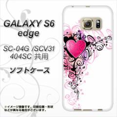 GALAXY S6 edge SC-04G / SCV31 / 404SC TPU ソフトケース / やわらかカバー【007 スタイリッシュハート(白) 素材ホワイト】 UV印刷 (