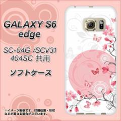 GALAXY S6 edge SC-04G / SCV31 / 404SC TPU ソフトケース / やわらかカバー【030 花と蝶うす桃色 素材ホワイト】 UV印刷 (ギャラクシー