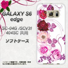 GALAXY S6 edge SC-04G / SCV31 / 404SC TPU ソフトケース / やわらかカバー【116 6月のバラ 素材ホワイト】 UV印刷 (ギャラクシーS6