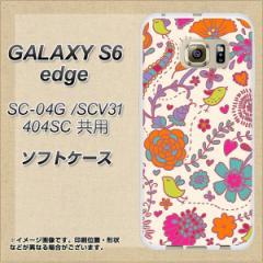 GALAXY S6 edge SC-04G / SCV31 / 404SC TPU ソフトケース / やわらかカバー【323 小鳥と花 素材ホワイト】 UV印刷 (ギャラクシーS6 エ