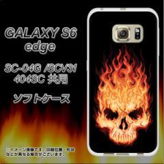 GALAXY S6 edge SC-04G / SCV31 / 404SC TPU ソフトケース / やわらかカバー【364 ドクロの怒り 素材ホワイト】 UV印刷 (ギャラクシーS6