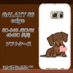 GALAXY S6 edge SC-04G / SCV31 / 404SC TPU ソフトケース / やわらかカバー【394 i-love-ダックス 素材ホワイト】 UV印刷 (ギャラクシ