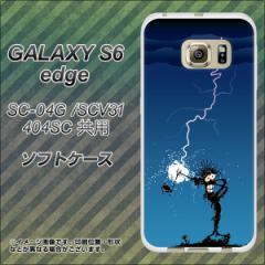 GALAXY S6 edge SC-04G / SCV31 / 404SC TPU ソフトケース / やわらかカバー【417 ゴルファーの苦難 素材ホワイト】 UV印刷 (ギャラクシ