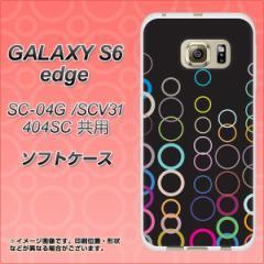 GALAXY S6 edge SC-04G / SCV31 / 404SC TPU ソフトケース / やわらかカバー【521 カラーリングBK 素材ホワイト】 UV印刷 (ギャラクシー