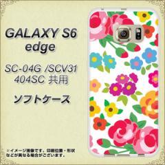GALAXY S6 edge SC-04G / SCV31 / 404SC TPU ソフトケース / やわらかカバー【776 5月のフラワーガーデン 素材ホワイト】 UV印刷 (ギャ