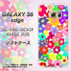 GALAXY S6 edge SC-04G / SCV31 / 404SC TPU ソフトケース / やわらかカバー【782 春のルーズフラワーWH 素材ホワイト】 UV印刷 (ギャラ