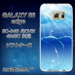 GALAXY S6 edge SC-04G / SCV31 / 404SC TPU ソフトケース / やわらかカバー【1047 海の守り神くじら 素材ホワイト】 UV印刷 (ギャラク