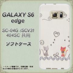 GALAXY S6 edge SC-04G / SCV31 / 404SC TPU ソフトケース / やわらかカバー【1103 クラフト写真 ネコ (ワイヤー1) 素材ホワイト】 UV印