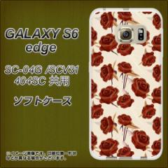 GALAXY S6 edge SC-04G / SCV31 / 404SC TPU ソフトケース / やわらかカバー【1157 クラシックローズ 素材ホワイト】 UV印刷 (ギャラク