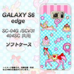 GALAXY S6 edge SC-04G / SCV31 / 404SC TPU ソフトケース / やわらかカバー【AG828 メリーゴーランド(水色) 素材ホワイト】 UV印刷 (ギ