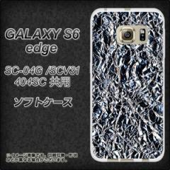 GALAXY S6 edge SC-04G / SCV31 / 404SC TPU ソフトケース / やわらかカバー【EK835 スタイリッシュアルミシルバー 素材ホワイト】 UV印
