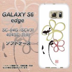 GALAXY S6 edge SC-04G / SCV31 / 404SC TPU ソフトケース / やわらかカバー【OE800 flower 素材ホワイト】 UV印刷 (ギャラクシーS6 エ