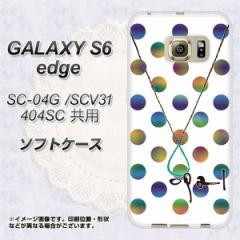 GALAXY S6 edge SC-04G / SCV31 / 404SC TPU ソフトケース / やわらかカバー【OE819 10月オパール 素材ホワイト】 UV印刷 (ギャラクシー