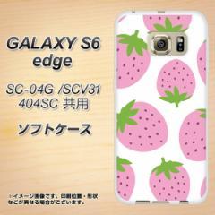 GALAXY S6 edge SC-04G / SCV31 / 404SC TPU ソフトケース / やわらかカバー【SC816 大きいイチゴ模様 ピンク 素材ホワイト】 UV印刷 (