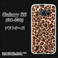 Galaxy S6 SC-05G TPU ソフトケース / やわらかカバー【068 ヒョウ茶 素材ホワイト】 UV印刷 (ギャラクシーS6/SC05G用)