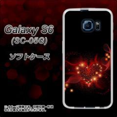 Galaxy S6 SC-05G TPU ソフトケース / やわらかカバー【382 ハートの創生 素材ホワイト】 UV印刷 (ギャラクシーS6/SC05G用)
