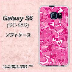 Galaxy S6 SC-05G TPU ソフトケース / やわらかカバー【383 ピンクのハート 素材ホワイト】 UV印刷 (ギャラクシーS6/SC05G用)