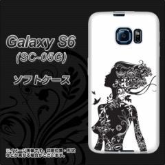 Galaxy S6 SC-05G TPU ソフトケース / やわらかカバー【384 ボディアート 素材ホワイト】 UV印刷 (ギャラクシーS6/SC05G用)