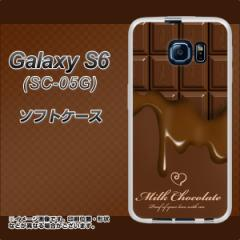 Galaxy S6 SC-05G TPU ソフトケース / やわらかカバー【536 板チョコ-ハート 素材ホワイト】 UV印刷 (ギャラクシーS6/SC05G用)