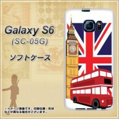 Galaxy S6 SC-05G TPU ソフトケース / やわらかカバー【573 イギリス 素材ホワイト】 UV印刷 (ギャラクシーS6/SC05G用)