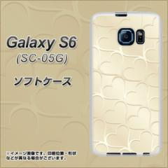 Galaxy S6 SC-05G TPU ソフトケース / やわらかカバー【630 かくれハート 素材ホワイト】 UV印刷 (ギャラクシーS6/SC05G用)