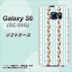 Galaxy S6 SC-05G TPU ソフトケース / やわらかカバー【744 イングリッシュガーデン(ブルー) 素材ホワイト】 UV印刷 (ギャラクシーS6/SC