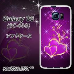 Galaxy S6 SC-05G TPU ソフトケース / やわらかカバー【1139 舞い降りるハート 素材ホワイト】 UV印刷 (ギャラクシーS6/SC05G用)