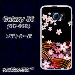 Galaxy S6 SC-05G TPU ソフトケース / やわらかカバー【1237 和柄 夜桜の宴 素材ホワイト】 UV印刷 (ギャラクシーS6/SC05G用)