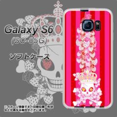 Galaxy S6 SC-05G TPU ソフトケース / やわらかカバー【AG803 苺骸骨王冠蔦(ピンク) 素材ホワイト】 UV印刷 (ギャラクシーS6/SC05G用)
