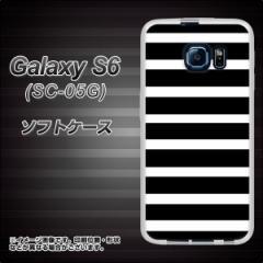Galaxy S6 SC-05G TPU ソフトケース / やわらかカバー【EK879 ボーダー ブラック(L) 素材ホワイト】 UV印刷 (ギャラクシーS6/SC05G用