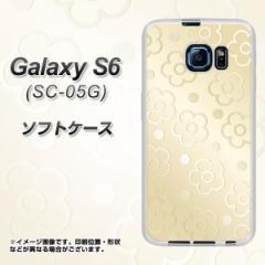Galaxy S6 SC-05G TPU ソフトケース / やわらかカバー【SC842 エンボス風デイジードット(ヌーディーベージュ) 素材ホワイト】 UV印刷 (