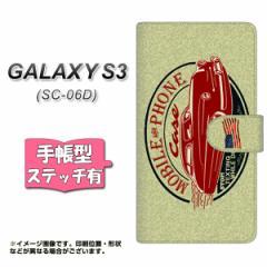GALAXY S3 α SC-03E/GALAXY S3 SC-06D共用 手帳型 スマホケース ステッチタイプ YK809 アメリカンビンテージ メール便送料無料