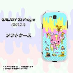 au GALAXY S3 Progre SCL21 TPU ソフトケース / やわらかカバー【AG821 ハニベア(水玉水色) 素材ホワイト】 UV印刷 (ギャラクシーS3 Pro