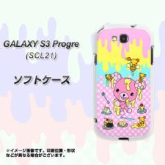 au GALAXY S3 Progre SCL21 TPU ソフトケース / やわらかカバー【AG822 ハニベア(水玉ピンク) 素材ホワイト】 UV印刷 (ギャラクシーS3 P
