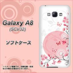Galaxy A8 SCV32 TPU ソフトケース / やわらかカバー【030 花と蝶うす桃色 素材ホワイト】 UV印刷 (ギャラクシー エーエイト SCV32/SCV3