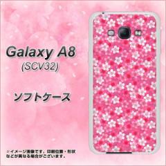 Galaxy A8 SCV32 TPU ソフトケース / やわらかカバー【065 さくら 素材ホワイト】 UV印刷 (ギャラクシー エーエイト SCV32/SCV32用)