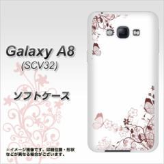 Galaxy A8 SCV32 TPU ソフトケース / やわらかカバー【142 桔梗と桜と蝶 素材ホワイト】 UV印刷 (ギャラクシー エーエイト SCV32/SCV32