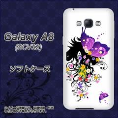 Galaxy A8 SCV32 TPU ソフトケース / やわらかカバー【146 蝶の精と春の花 素材ホワイト】 UV印刷 (ギャラクシー エーエイト SCV32/SCV3
