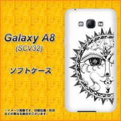 Galaxy A8 SCV32 TPU ソフトケース / やわらかカバー【207 太陽神 素材ホワイト】 UV印刷 (ギャラクシー エーエイト SCV32/SCV32用)