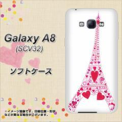 Galaxy A8 SCV32 TPU ソフトケース / やわらかカバー【294 ハート色の塔 素材ホワイト】 UV印刷 (ギャラクシー エーエイト SCV32/SCV32