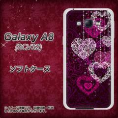 Galaxy A8 SCV32 TPU ソフトケース / やわらかカバー【468 ハートのシャンデリア 素材ホワイト】 UV印刷 (ギャラクシー エーエイト SCV3