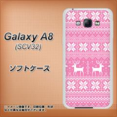 Galaxy A8 SCV32 TPU ソフトケース / やわらかカバー【544 ドット絵ピンク 素材ホワイト】 UV印刷 (ギャラクシー エーエイト SCV32/SCV3