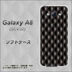 Galaxy A8 SCV32 TPU ソフトケース / やわらかカバー【633 キルトブラック 素材ホワイト】 UV印刷 (ギャラクシー エーエイト SCV32/SCV3