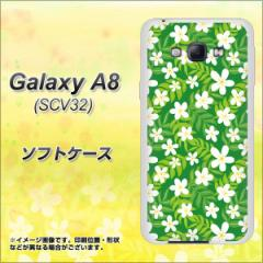 Galaxy A8 SCV32 TPU ソフトケース / やわらかカバー【760 ジャスミンの花畑 素材ホワイト】 UV印刷 (ギャラクシー エーエイト SCV32/SC