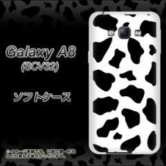 Galaxy A8 SCV32 TPU ソフトケース / やわらかカバー【1070 ダルメシアン WH 素材ホワイト】 UV印刷 (ギャラクシー エーエイト SCV32/SC