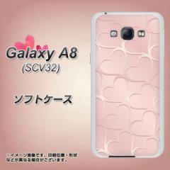 Galaxy A8 SCV32 TPU ソフトケース / やわらかカバー【1340 かくれハート 桜色 素材ホワイト】 UV印刷 (ギャラクシー エーエイト SCV32/