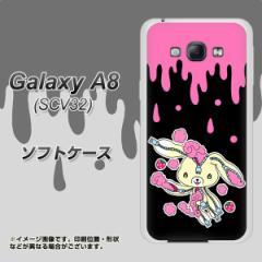 Galaxy A8 SCV32 TPU ソフトケース / やわらかカバー【AG814 ジッパーうさぎのジッピョン(黒×ピンク) 素材ホワイト】 UV印刷 (ギャラク