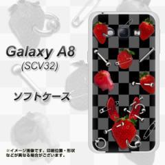 Galaxy A8 SCV32 TPU ソフトケース / やわらかカバー【AG833 苺パンク(黒) 素材ホワイト】 UV印刷 (ギャラクシー エーエイト SCV32/SCV3