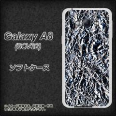 Galaxy A8 SCV32 TPU ソフトケース / やわらかカバー【EK835 スタイリッシュアルミシルバー 素材ホワイト】 UV印刷 (ギャラクシー エー